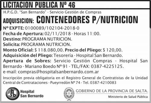 Licitación: Licitacion Publica 46 MSP SB 2x5 ND