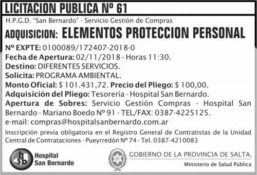 Licitación: Licitacion Publica 61 MSP SB 2x5 ND.jpg