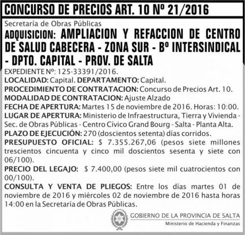 Concurso de Precios: Concurso de Precios Art. 10 Nº 21/2016