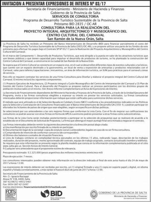 Edictos / Comunicados: INVITACION A EXPRESIONES DE INTERES Nº 03 MHF