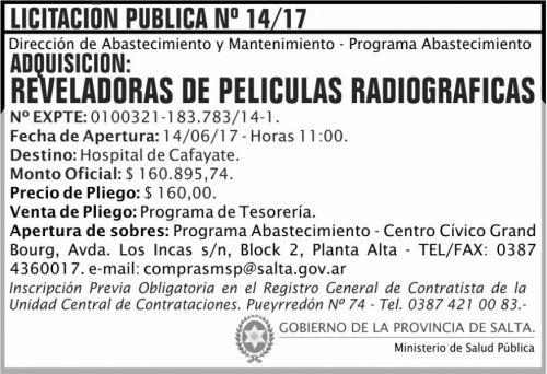 Licitación: Licitacion Publica 14 MSP