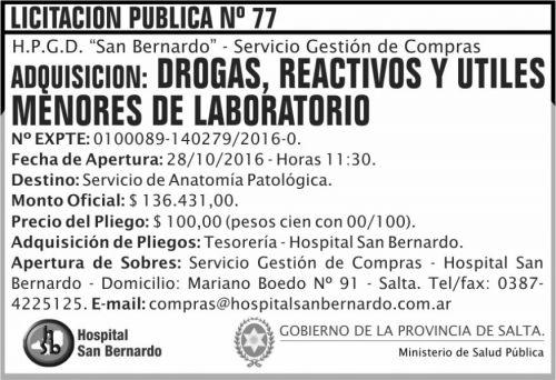 Licitación: Drogas, reactivos, y útiles menores de laboratorio