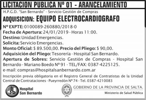 Licitación: Licitacion Publica 01 MSP SB 2x5 ND