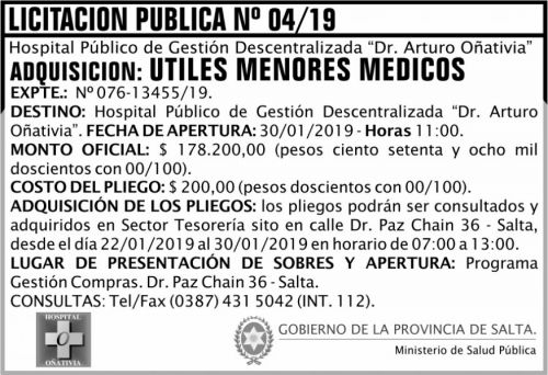Licitación: Licitación Pública 04 MSP Oñativia 2x5 ND