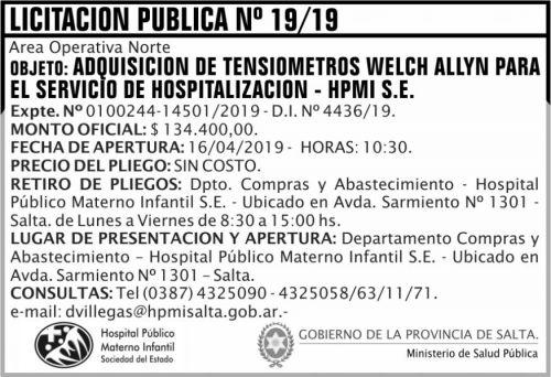 Licitación: Licitacion Publica 19 HPMI AON MSP