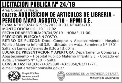 Licitación: Licitacion Publica 24 HPMI AON MSP