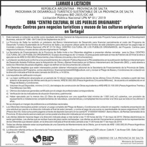 Licitación: Licitacion Publica Nacional Nº 01 SF ME ND