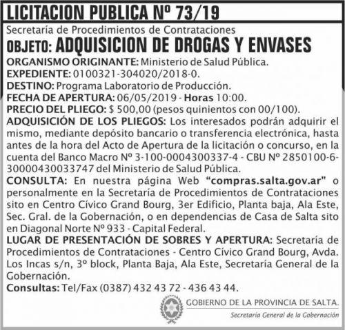 Licitación: Licitacion Publica 73 SGG MSP