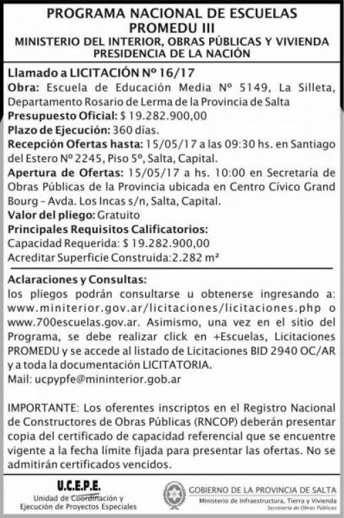 Licitación: Licitacion Publica 16/2017 MITV Promedu III