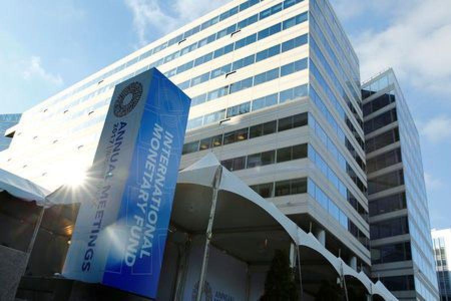 Sede  del FMI.