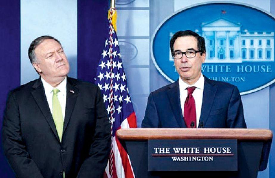 En la Casa Blanca y en conferencia de prensa se hizo el anuncio contra Irán.